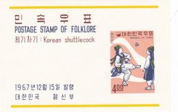 Korea Scott 561a 1967 Korean Shuttlecock Imperforated Mini Sheet MNH - Corée Du Sud