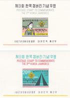 Korea Scott 580a-581a 1967 The 3rd Korean Scout Jamboree, Souvenir Sheet, Mint Never Hinged - Korea, South