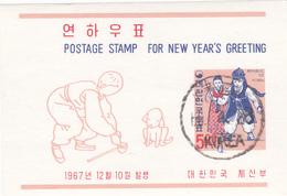 Korea Scott 592a 1967 New Year Greetings, Souvenir Sheet, Used - Corée Du Sud
