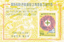Korea Scott 599a 1968 2nd General Meeting Of East Asia Travel Association, Souvenir Sheet, MNH - Korea, South