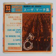 Vinyl SP 33T :  March Of Souza ( King Record Japan 17L-27 ) - Disco & Pop