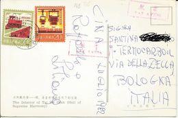 TIMBRO SU CARTOLINA: AFFRANCATURA MECCANICA ROSSA CINA 1982 (396) - Cina
