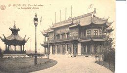 Bruxelles - CPA - Brussel - Parc De Laeken - Le Restaurant Chinois - Laeken