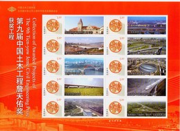 China  2010 The Collection Of Awards Projects Of The 9th Tien-yow Jeme Civil Engineering Prizes Special Sheet - Bridges
