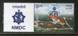 India 2017 NMDC National Mineral Development Corporation Diamond My Stamp MNH # M92 Inde Indien - Minerals