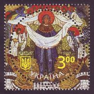 UKRAINE 2015. MOSAIC ''THE INTERCESSION OF THE VIRGIN'' By NICHOLAS RÖRICH. Round Stamp Mi-Nr. 1508. MNH (**) - Christianisme
