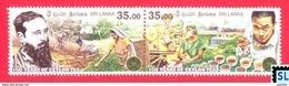 Sri Lanka Stamps 2017, Ceylon Tea, 150 Years, Train, Ship, MNH - Sri Lanka (Ceylon) (1948-...)