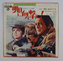 Vinyl SP :  Butch Cassidy And The Sundance Kid OST   Scepter Records Japan UP-71-S - Filmmusik