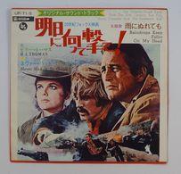 Vinyl SP :  Butch Cassidy And The Sundance Kid OST   Scepter Records Japan UP-71-S - Soundtracks, Film Music