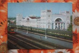 Postcard SMOLENSK  RAILWAY STATION - LA GARE - BAHNHOF 1975 Stationery -  Train - Gares - Avec Trains