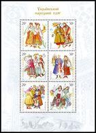 UKRAINE 2001. UKRAINIAN FOLK COSTUMES OF REGIONS. Mi-Nr. 476C-81C Block 34. MNH (**) - Ukraine