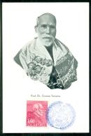 CM-Carte Maximum Card #1952-Portugal # Celebrity #Sciences #Prof. Dr. Gomes Teixeira, Mathematician,mathematiker #Porto - Cartes-maximum (CM)