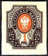 RUSSIE  1917-19  -  YT  121 - NEUF** - 1917-1923 Republiek & Sovjetrepubliek