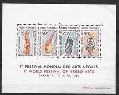 Sénégal     Bloc N° 9   Festival Des Arts Nègres  1966     Neuf * *    TB  MNH  VF  Soldes   ! ! ! - Sénégal (1960-...)