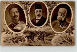 52207994 - Die Verbuendeten Kaiser Wilhelm II., Sultan Mehmed V. Und Franz-Joseph I. - Guerre 1914-18