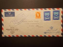 Marcophilie  Cachet Lettre Obliteration - TEHRAN Iran Destination FRANCE - 1967 - (1925) - Iran