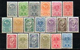 AUTRICHE - (Empire) - 1919 - N° 188 à 205 - (Lot De 17 Valeurs Différentes) - Ungebraucht