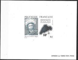 Polynésie Epreuve Imprimerie Des Timbres Postes  Du N°355 Homme De L'Ile De Pâques  TB    ............soldé - Geschnitten, Drukprobe Und Abarten