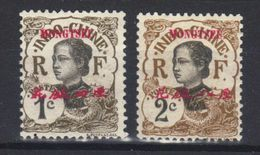 MONG-TZEU  N°s 34 A*,35* (1908) - Nuovi