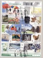 Nederland - 2017 - Velletje Museum Voorlinden - Echt Gebruikt - Periode 2013-... (Willem-Alexander)
