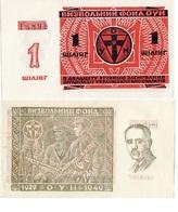 Ukraine Banknote Liberation Fund 1 Shilling OUN 1929 1949 Flag. UPA - Ukraine