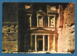 JORDAN AL KHAZNEH TREASURY 1968 - Giordania