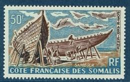 French Somali Coast, Sailing Ship, Sambuk, 1964, MNH VF - Unused Stamps