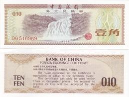China - 0,10 Yuan Fen 1979 UNC Sertificate Ukr-OP - China