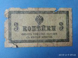 Russia 1915  3 Kopeki - Russia
