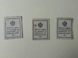Russia 1915 Francobolli Banconote 10 15 20 Kopeki - Russia
