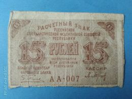 Russia 1919  15 Kopeki - Russia