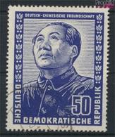 DDR 288 Gestempelt 1951 Deutsch-chinesische Freundschaft (9158071 - DDR