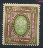 Russland 80C X B II Postfrisch 1910 Wappen (9172876 - 1857-1916 Empire