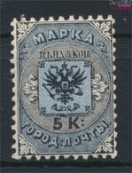 Russland S2 (kompl.Ausg.) Postfrisch 1863 Stadtpostmarke Moskau / Sankt Peter (9172865 - Unused Stamps