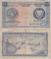 Cyprus - 250 Mils 1978 G Ukr-OP - Cyprus