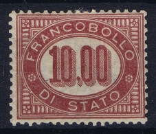 Italy Sa  8 , Mi 8 MH/* Flz/ Charniere 1875 Signed/ Signé/signiert/ Approvato - 1861-78 Vittorio Emanuele II