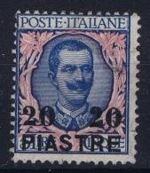 Italy: Levant Constantinopoli Sa Nr 17 Mi 17 III MH/* - 11. Foreign Offices