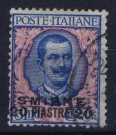 Italy: Levant Smirne  Sa Nr 7 Mi 26  Obl./Gestempelt/used - 11. Auslandsämter
