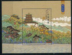 Chine ** Bloc N° 149 - Le Palais D'Eté à Pékin - Unused Stamps