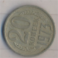 Sowjetunion KM-Nr. : 132 1973 Sehr Schön Kupfer-Nickel-Zink 1973 20 Kopeken Wappen (9157925 - Russland