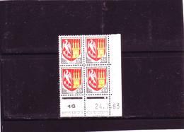 N° 1353A - 0,12F Blason D'AGEN - A De A+B - 1° Tirage Du 9.7.63 Au 24.7.63 - 24.7.1963 - Dernier Jour - - 1960-1969