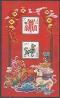 CHINA, 2018, MNH, CHINESE NEW YEAR, YEAR OF THE DOG , SHEETLET - Chinese New Year