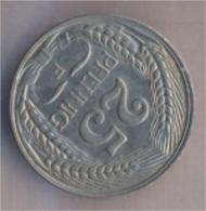 Deutsches Reich Jägernr: 18 1912 F Vorzüglich Nickel 1912 25 Pfennig Reichsadler Im Jugendsti (9157909 - [ 2] 1871-1918: Deutsches Kaiserreich