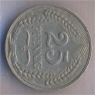 Deutsches Reich Jägernr: 18 1912 F Vorzüglich Nickel 1912 25 Pfennig Reichsadler Im Jugendsti (9157910 - [ 2] 1871-1918: Deutsches Kaiserreich