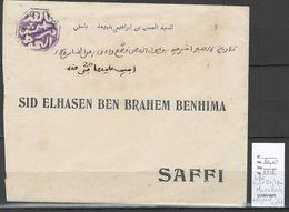 Maroc - Cachet Du Maghzen Sur Lettre - Marrakech - Octogonal Violet - - Maroc (1891-1956)