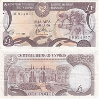 Cyprus - 1 Pound 01.10. 1996 VF Ukr-OP - Cyprus