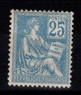 YV 118 Mouchon N** Cote 550 Euros, Bien Centré - France