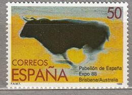 SPAIN ESPAGNE 1988 Expo MNH(**) Mi 2833 #22163 - 1931-Aujourd'hui: II. République - ....Juan Carlos I