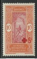 DAHOMEY 1915 - YT 60** - Dahomey (1899-1944)