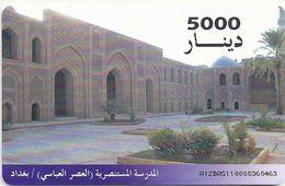 Iraq - ITPC - Chip - Mustanseri School (Black Gem), Used - Iraq